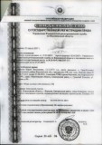 Документы / элитные квартиры в воронеже от застройщика